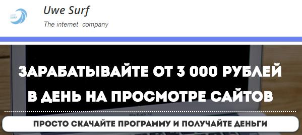 http://sa.uploads.ru/Y0rZ1.png
