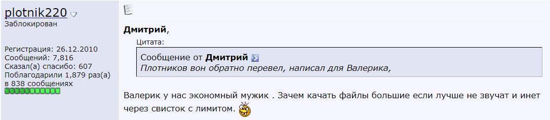 http://sa.uploads.ru/Y2ZNA.png