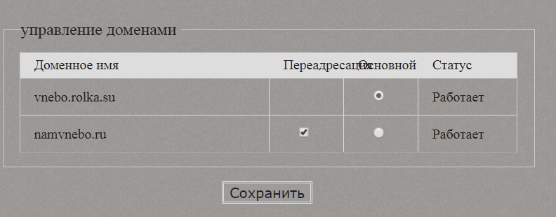 http://sa.uploads.ru/Y372h.png