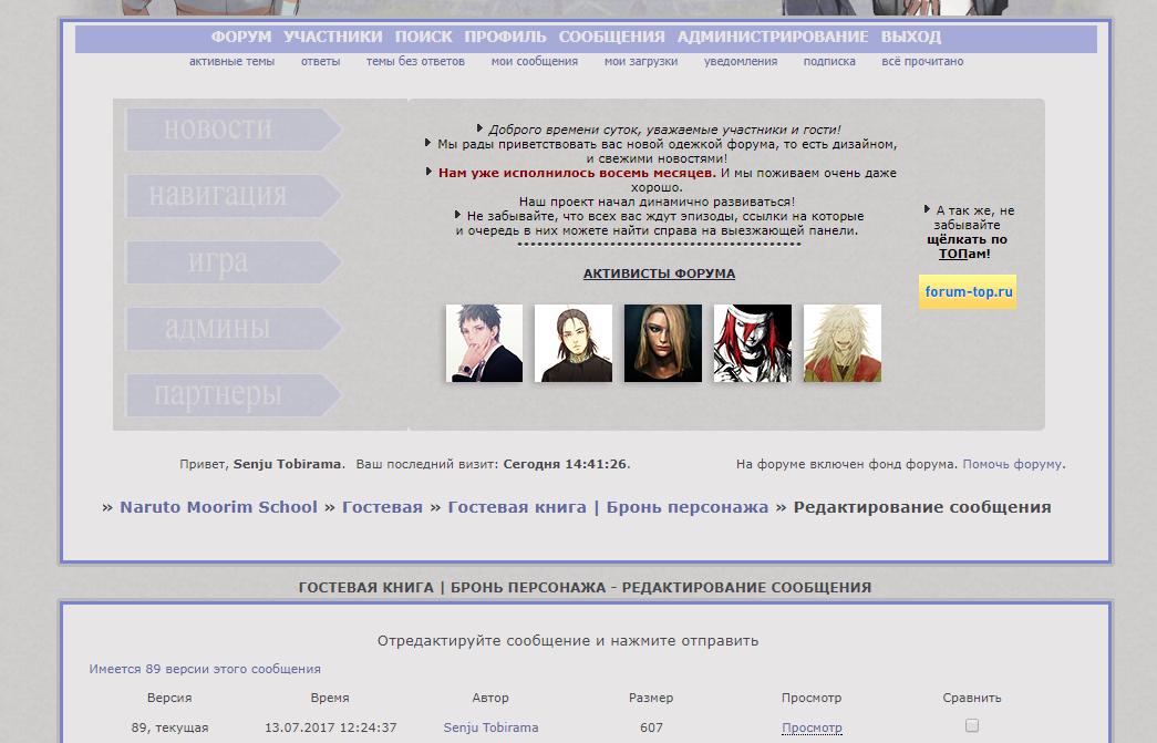 http://sa.uploads.ru/Y3AhV.png