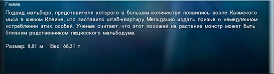 http://sa.uploads.ru/YWRrJ.jpg