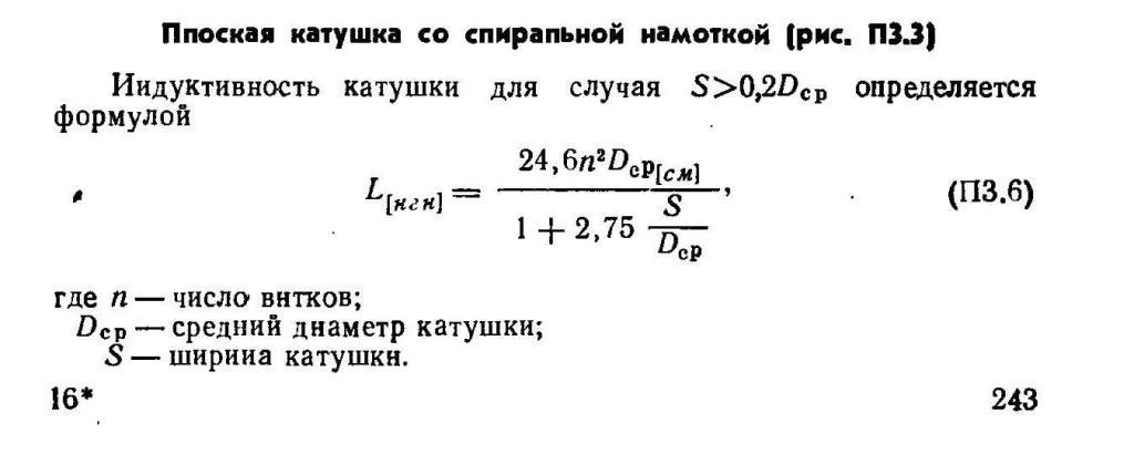 http://sa.uploads.ru/YpEUF.jpg