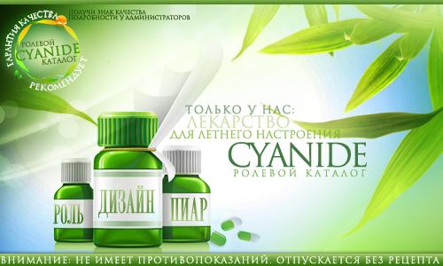http://sa.uploads.ru/Ypq7Z.jpg