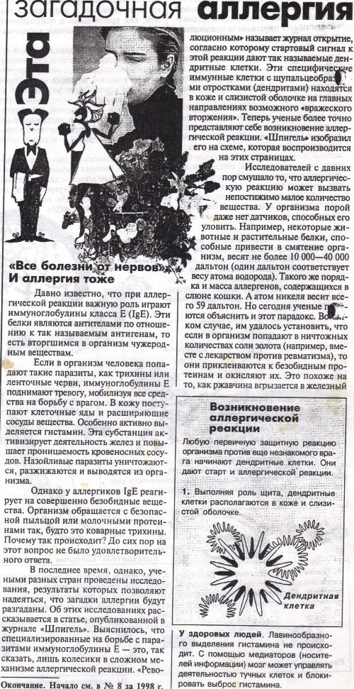 http://sa.uploads.ru/Z0lMm.jpg
