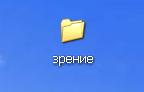 http://sa.uploads.ru/Z1nKU.png