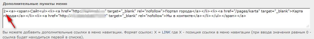 http://sa.uploads.ru/Z2K4M.jpg