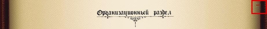 http://sa.uploads.ru/Z79fV.jpg