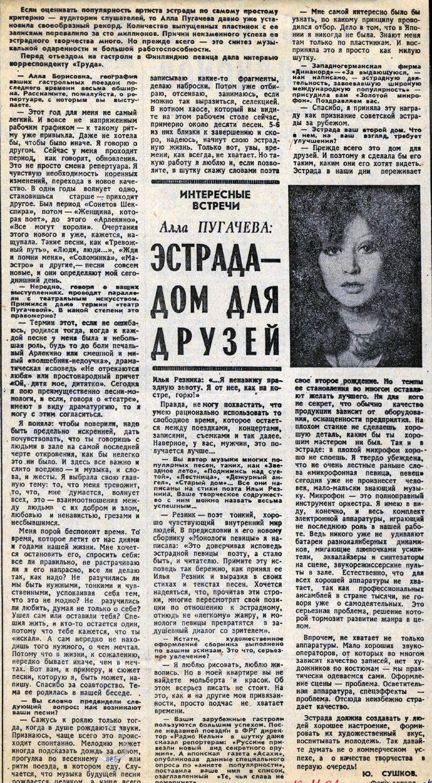 http://sa.uploads.ru/ZSwPg.jpg