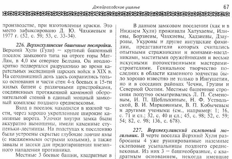 http://sa.uploads.ru/Zi7mC.png