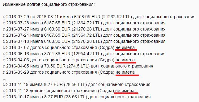 http://sa.uploads.ru/ZrnJi.png