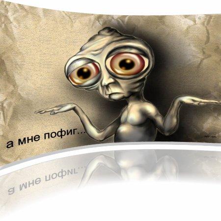 http://sa.uploads.ru/Zt1bu.jpg