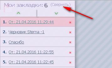 http://sa.uploads.ru/Zt816.png
