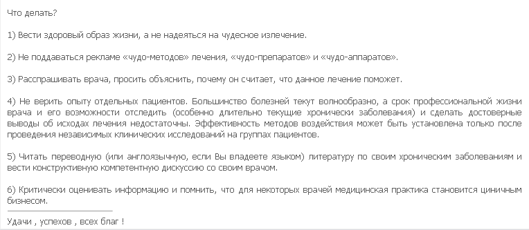 http://sa.uploads.ru/ZyiuB.png