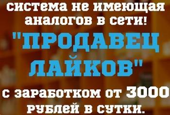http://sa.uploads.ru/a6vTC.jpg