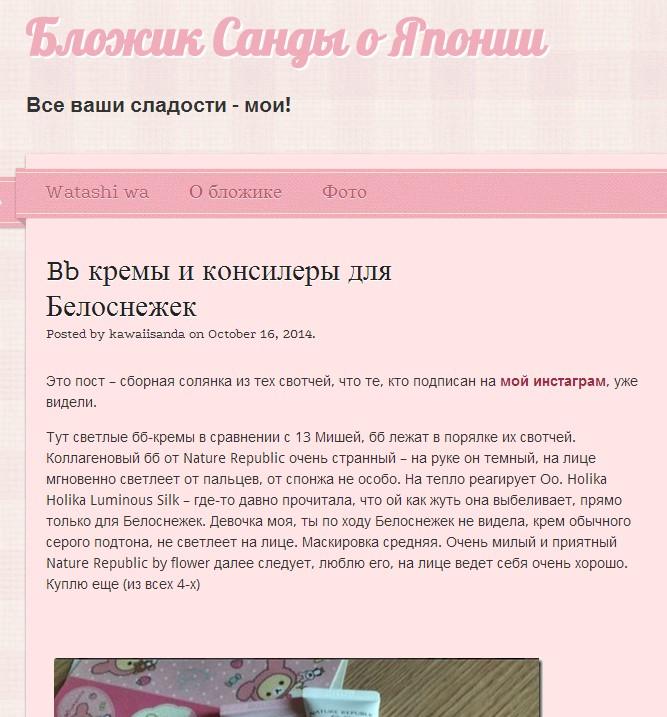 http://sa.uploads.ru/a8DIT.jpg