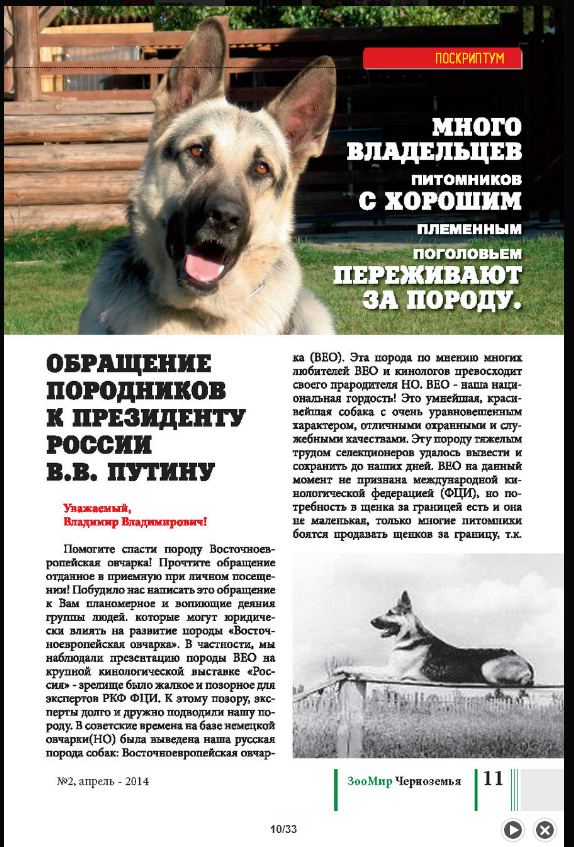 http://sa.uploads.ru/a9MxI.png