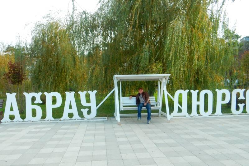 http://sa.uploads.ru/aA5JZ.jpg