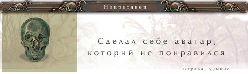 http://sa.uploads.ru/aETic.png