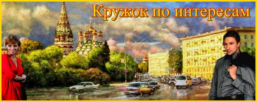 http://sa.uploads.ru/aHTUs.jpg