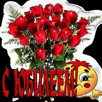 http://sa.uploads.ru/aP2wI.png