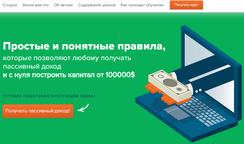 http://sa.uploads.ru/alPip.png