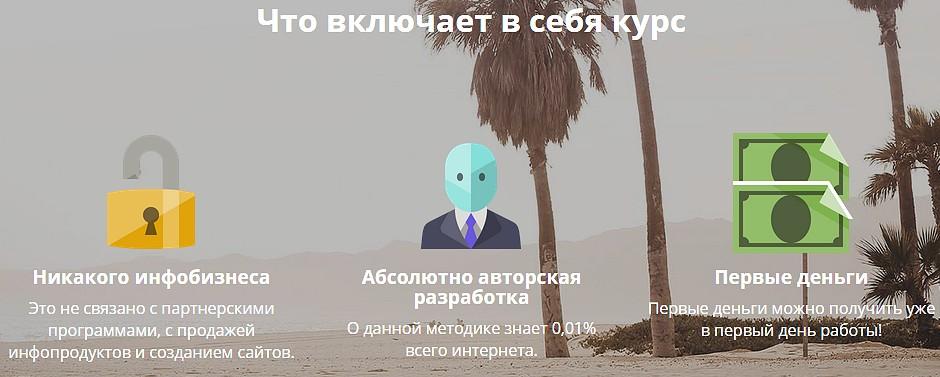 http://sa.uploads.ru/b4AGv.jpg