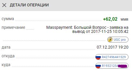 http://sa.uploads.ru/b9zJO.png