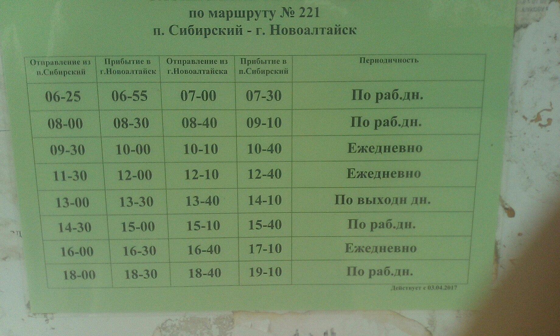 http://sa.uploads.ru/bCd7r.jpg