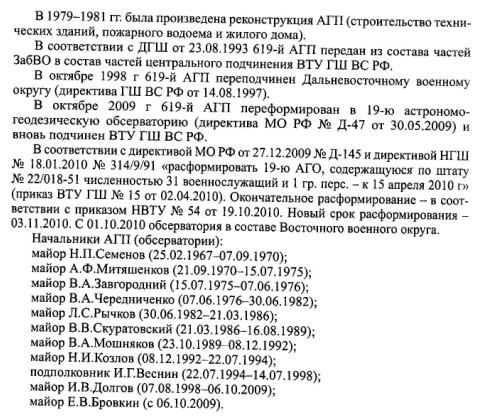 http://sa.uploads.ru/bDE2c.jpg