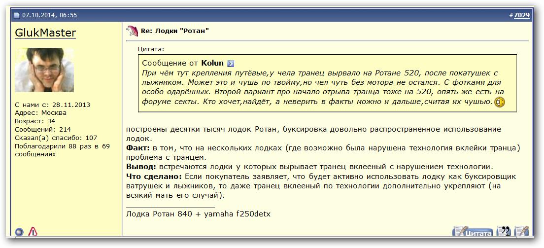 http://sa.uploads.ru/bDskH.png