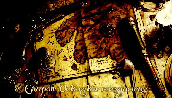 http://sa.uploads.ru/bIQdl.jpg