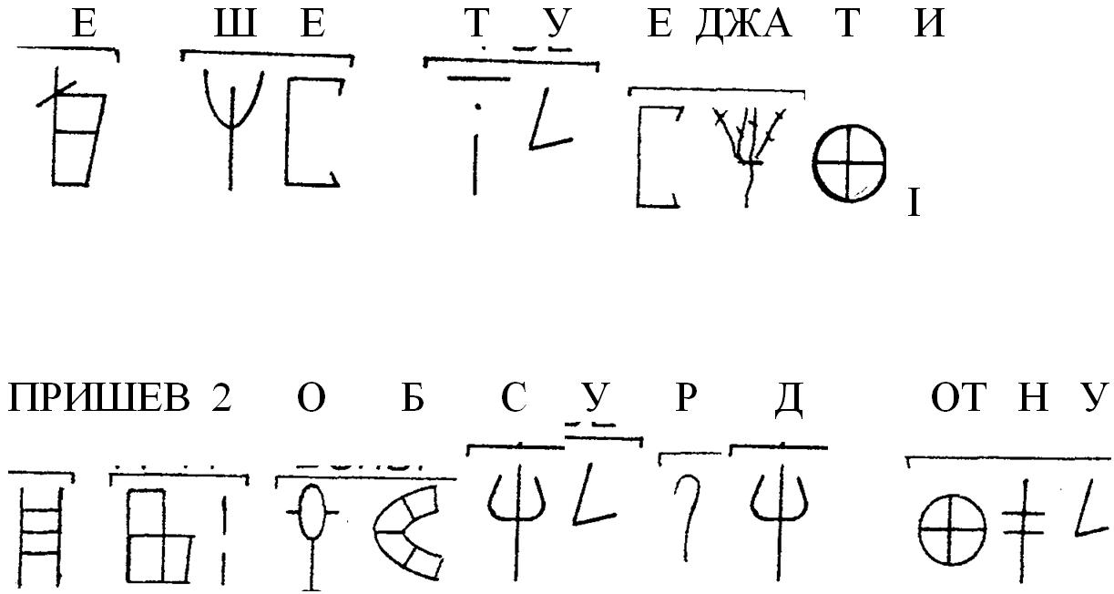 http://sa.uploads.ru/brka8.png