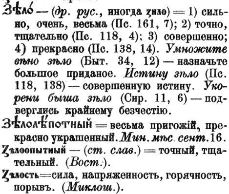 http://sa.uploads.ru/brqoG.jpg