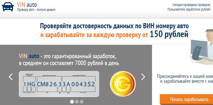 Заработай сам От 45 000 до 60 000 рублей в неделю BuX8x