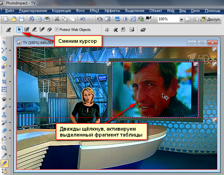 http://sa.uploads.ru/c9hkf.jpg