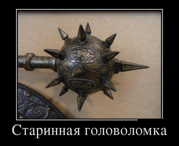 http://sa.uploads.ru/cFXHg.jpg
