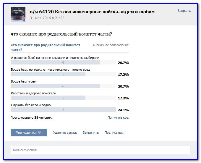 http://sa.uploads.ru/cMVB1.jpg