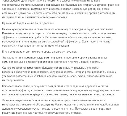 http://sa.uploads.ru/cQDvU.png