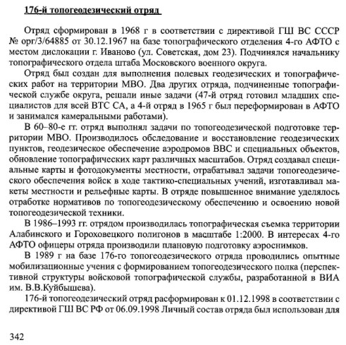 http://sa.uploads.ru/cStBU.jpg