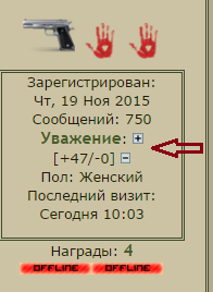 http://sa.uploads.ru/cWNL9.png