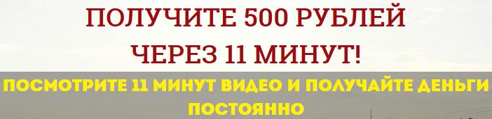 http://sa.uploads.ru/caqHS.png