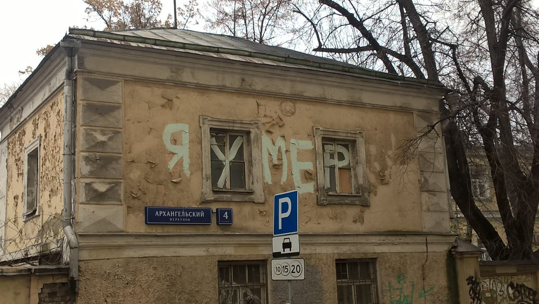 http://sa.uploads.ru/cizCA.jpg