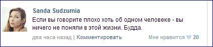 http://sa.uploads.ru/d0fxl.jpg