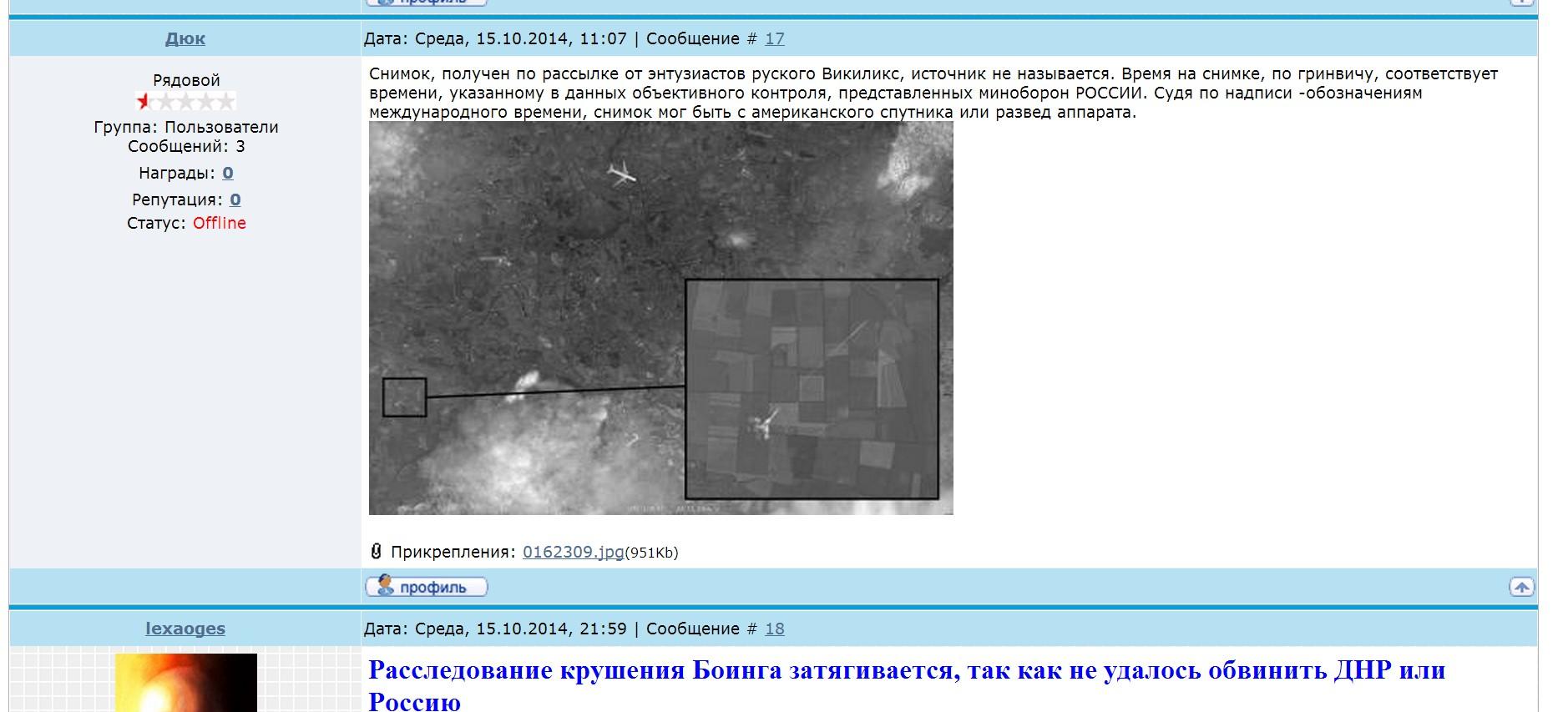 http://sa.uploads.ru/d4NAa.jpg