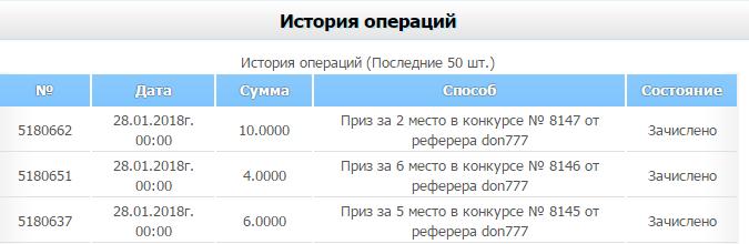 http://sa.uploads.ru/d6X4K.png