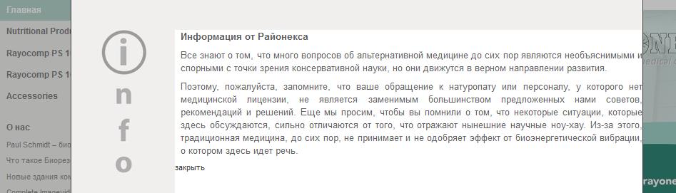 http://sa.uploads.ru/dFTRA.png