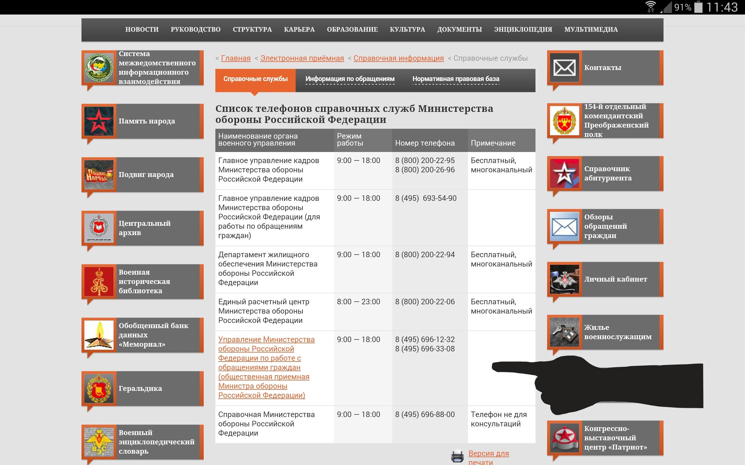 http://sa.uploads.ru/dMNks.jpg