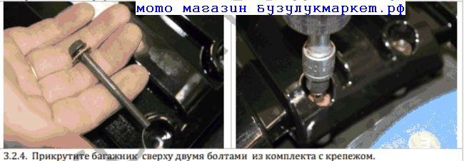 багажник на скутере, фото крепежа