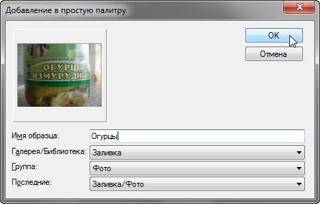 http://sa.uploads.ru/dcv4V.jpg
