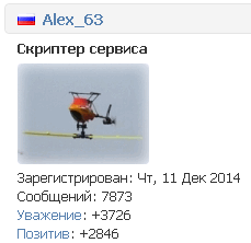 http://sa.uploads.ru/dmsAM.png